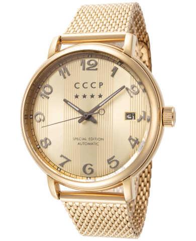 CCCP Men's Watch CP-7021-55