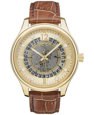 CCCP Sputnik CP-7026-04 Men's Watch