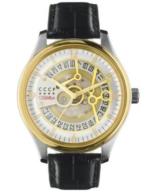CCCP Men's Automatic Watch CP-7026-08