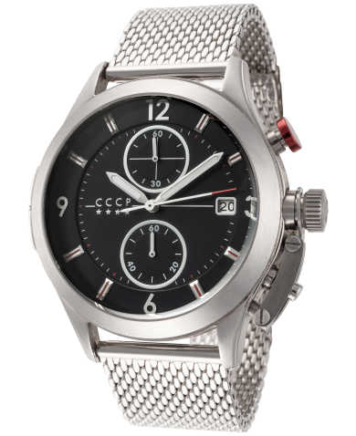 CCCP Shchuka CP-7033-11 Men's Watch