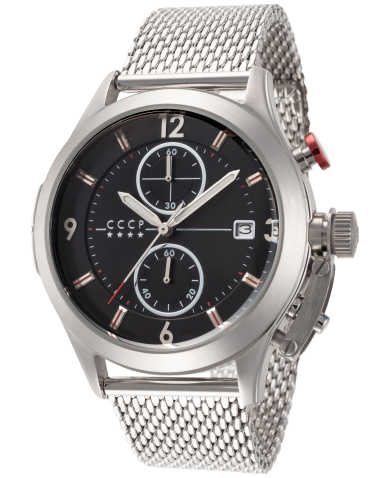CCCP Shchuka CP-7033-44 Men's Watch
