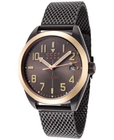 CCCP Men's Watch CP-7050-55