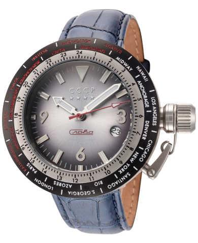 CCCP Men's Watch CP-7053-02
